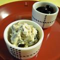 【北欧的お台所レシピ】 残ったおせちを上手にリメイク! - 黒豆のクリームチーズ和え