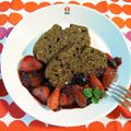 【北欧的お台所レシピ】 バレンタインに心を込めて! - 和×北欧を感じるチョコレートケーキ