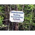 「ノルウェー語にトライ!2011~日本人とノルウェー人による言葉の交流~」
