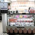 新留直人氏デザインで HIROTAの店舗がリニューアル!